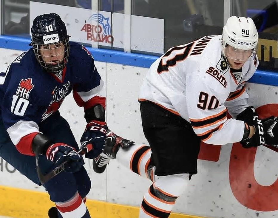 Typer TV - hokej na lodzie - fot. fb.com/mhl
